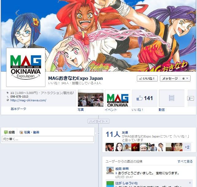 MAGおきなわExpo Japan