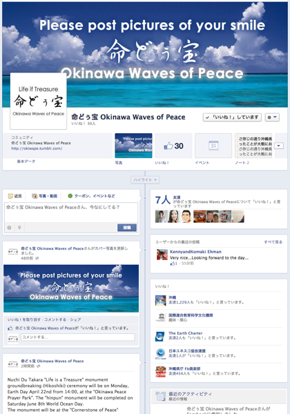 20130411_0.png