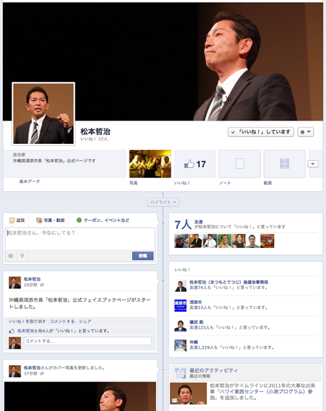 20130412_0.png