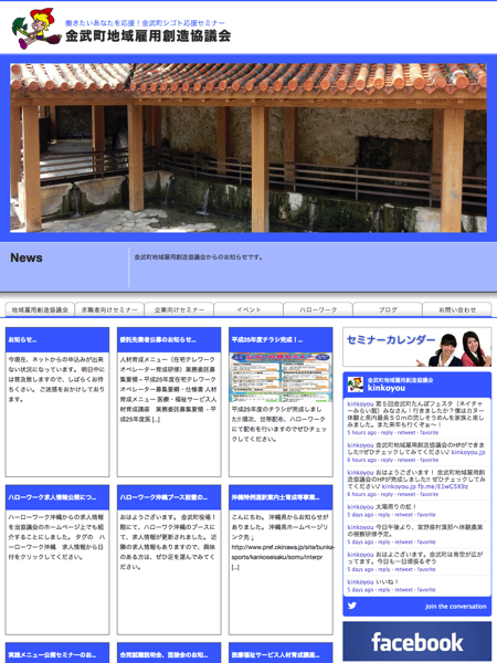 20130507_2.png