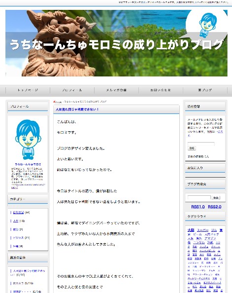20130517.png