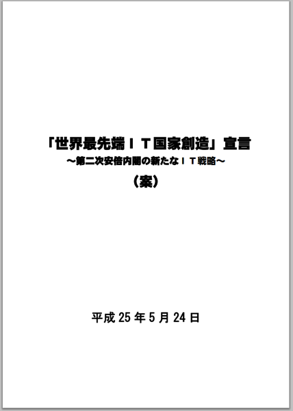 20130526_0.png
