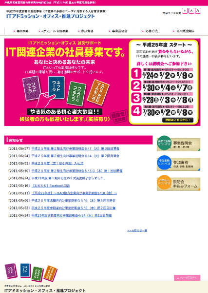 20130617_0.png