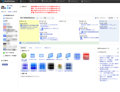 20130806_1.png