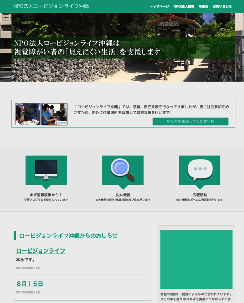 20130815_0.png