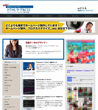 20130818.png