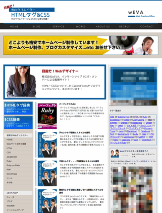 20130829_0.png