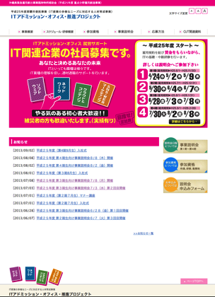 20130909 0