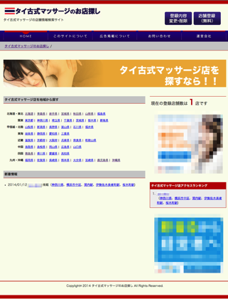 20140114_0.png