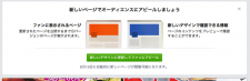 20140606_1.png