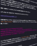 20130818_1.jpg