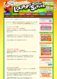 20130830_0.png